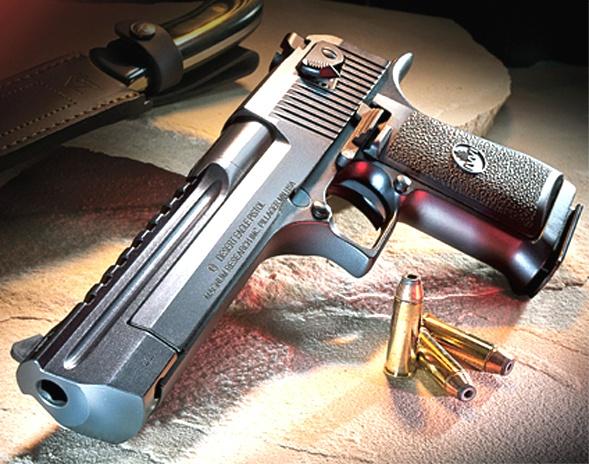 Оружие видео магнм фото 500-614