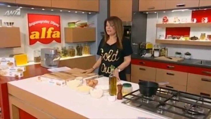 """Στερεοελλαδίτικη γιαουρτόπιτα με φύλλο κρούστας """"πολίτικο"""" της alfa!"""