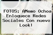 http://tecnoautos.com/wp-content/uploads/imagenes/tendencias/thumbs/fotos-memo-ochoa-enloquece-redes-sociales-con-nuevo-look.jpg Nuevo Look De Memo Ochoa. FOTOS: ¡Memo Ochoa enloquece redes sociales con nuevo look!, Enlaces, Imágenes, Videos y Tweets - http://tecnoautos.com/actualidad/nuevo-look-de-memo-ochoa-fotos-memo-ochoa-enloquece-redes-sociales-con-nuevo-look/