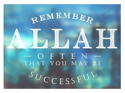 """"""" Remember ALLAH """" -  """"So Remember ME and I will remember You - ( Quran )"""