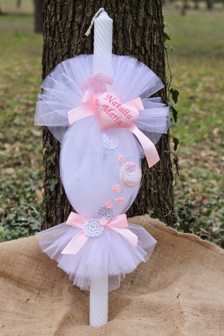 Trusou Botez Personalizat, Trusouri Botez, Hainute Botez, Lumanari Botez : Lumanare botez roz pink candy