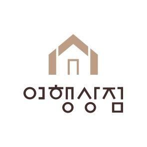 여행상점 로고