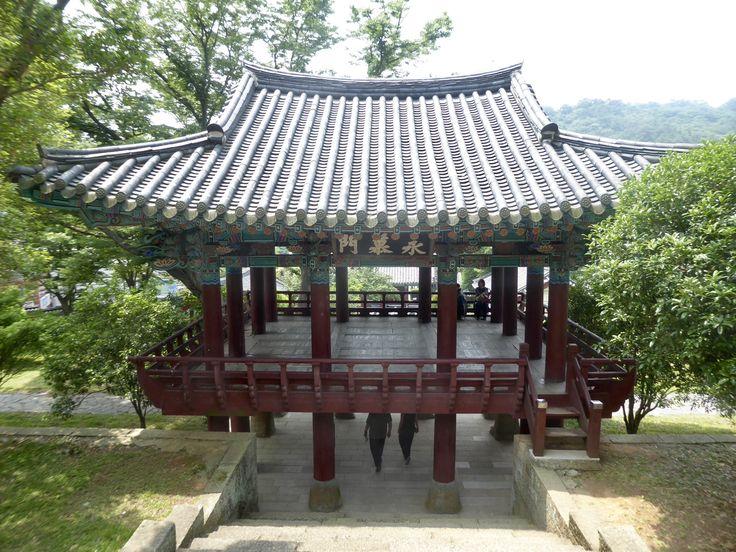 Corea del Sur apuesta por el turismo