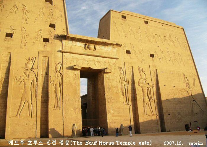 이집트 - Google 검색