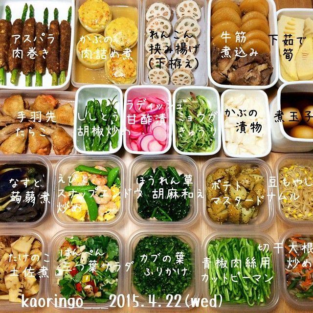 お弁当の御菜達①