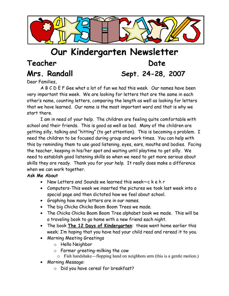 sample welcome to kindergarten letters | Our Kindergarten Newsletter