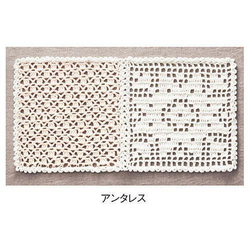 kraso [クラソ] ふんわりやさしい色でつなぐ 方眼編みと模様編みドイリーの会 フェリシモ
