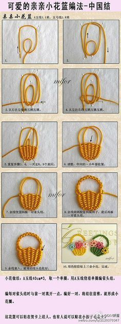 手工DIY 中国结-小花篮编法/ tutorial on how to embroider a 3d basket. Very pretty