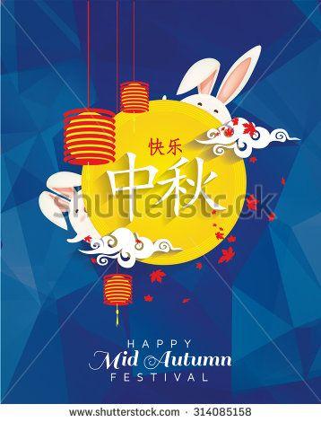 Vector illustration moon rabbits for celebration Mid Autumn Festival , Translation: Happy Mid Autumn Festival ( Chuseok )