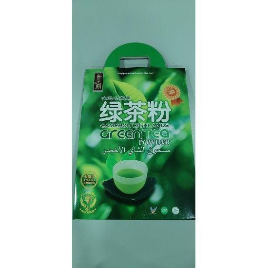 Pin On الشاي الأخضر الماليزي للتخسيس