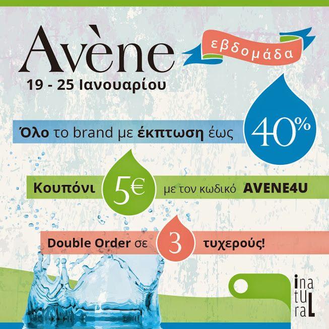 I <3 Avene #inatural #shopping #onlinepharmacy