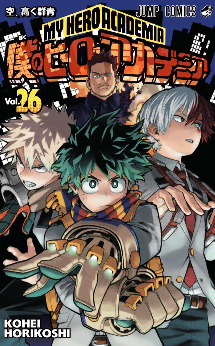 My Hero Academia Boku No Hero Academia Volume 26 Cover