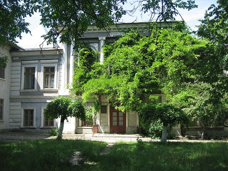 Palatul Sturdza din Miroslava
