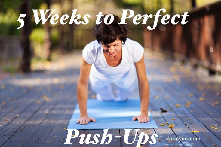 I started doing this program several years ago and went from 1 push-up to 50 in 5 weeks. Push-ups are one of the absolute best workouts in existence.