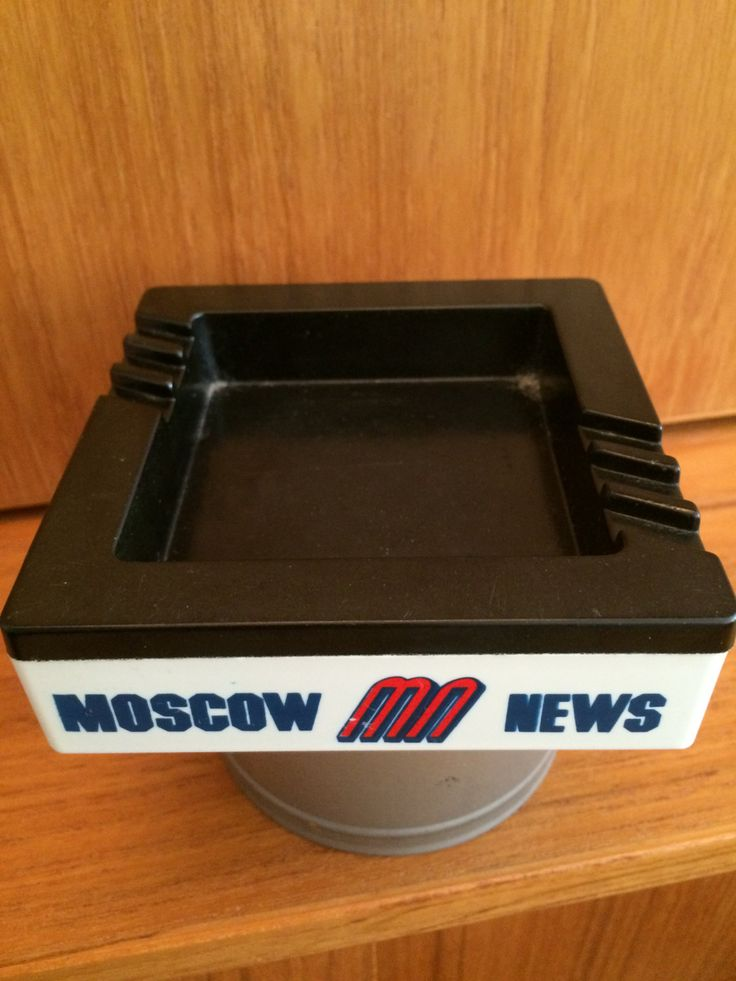 Moscow News Ashtray // Bus Card holder // Collectible Dish by ModernaireMCMStudios on Etsy