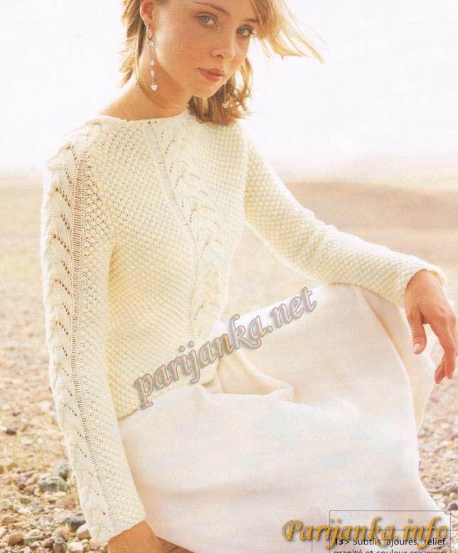 Пуловер 13*396 PHIL №1227