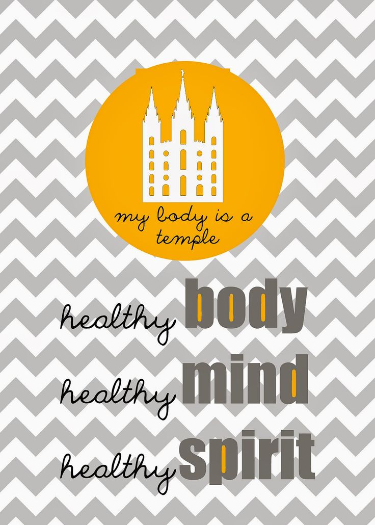 LDS Activity Day Ideas: My Body is a Temple