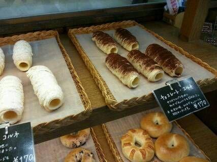 okara bagels