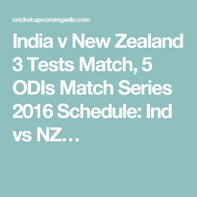 India v New Zealand 3 Tests Match, 5 ODIs Match Series 2016 Schedule: Ind vs NZ…