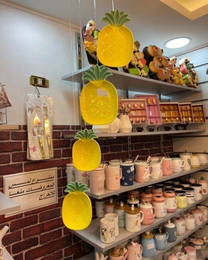 طقم اناناسه 4 قطع للمسكرات بأحجام مختلفه بورسلين استيراد Shh Nuts Summer Yellow Stayhome Pineapple Porcelain Dds