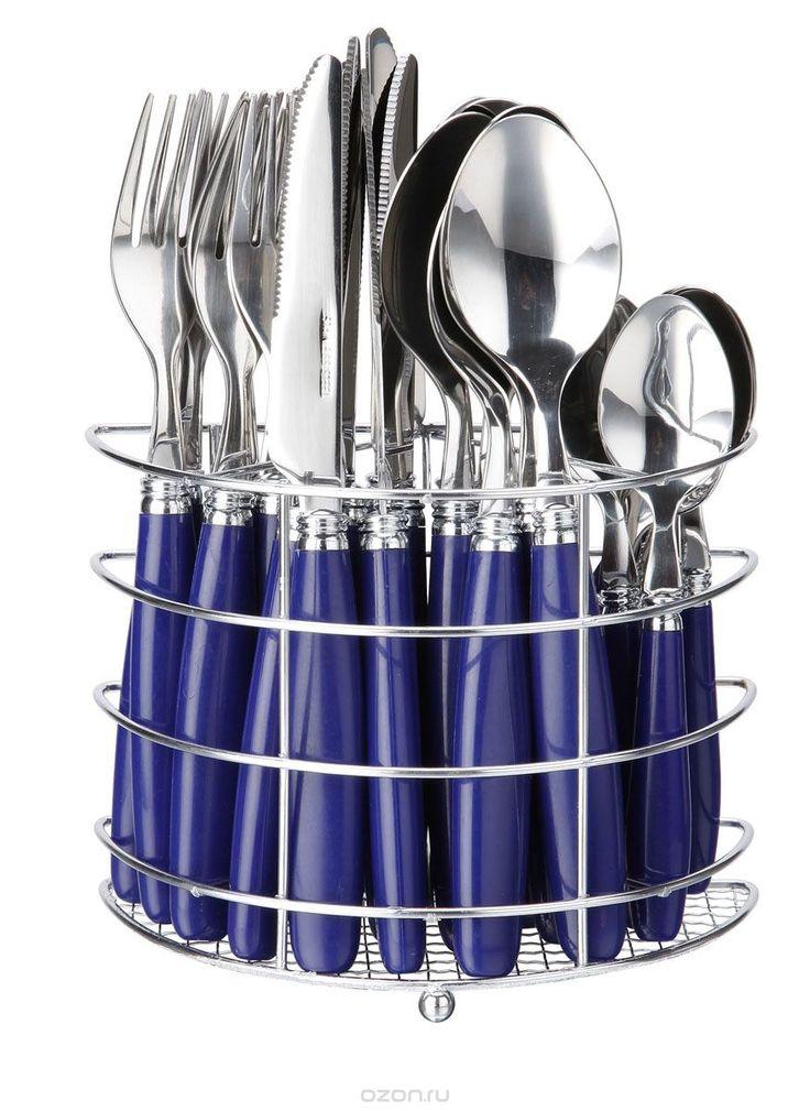 """Набор столовых приборов Bekker """"Koch"""", цвет: синий, 25 предметов. BK-3303 - купить по выгодной цене с доставкой. Кухня от Bekker в интернет-магазине OZON.ru"""