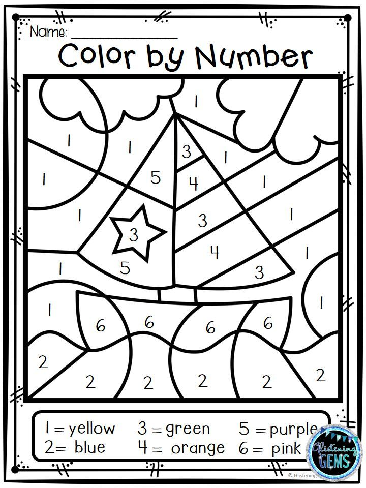 Your Students Will Have Fun Coloring These 8 Summer Color By Number Pictures These Kids Learning Numbers Summer Math Kindergarten Kindergarten Coloring Pages