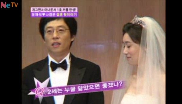 """Entertainer Kim Il Joong talks about behind-the-story of how Yoo Jae Suk and his wife, Na Kyung Eun, used to date secretly before they got married. On the November 9 broadcast of Channel A's talk show """"Heard It Through the Grapevine,"""" the topic of discussion was about celebrities' secret dating meth..."""