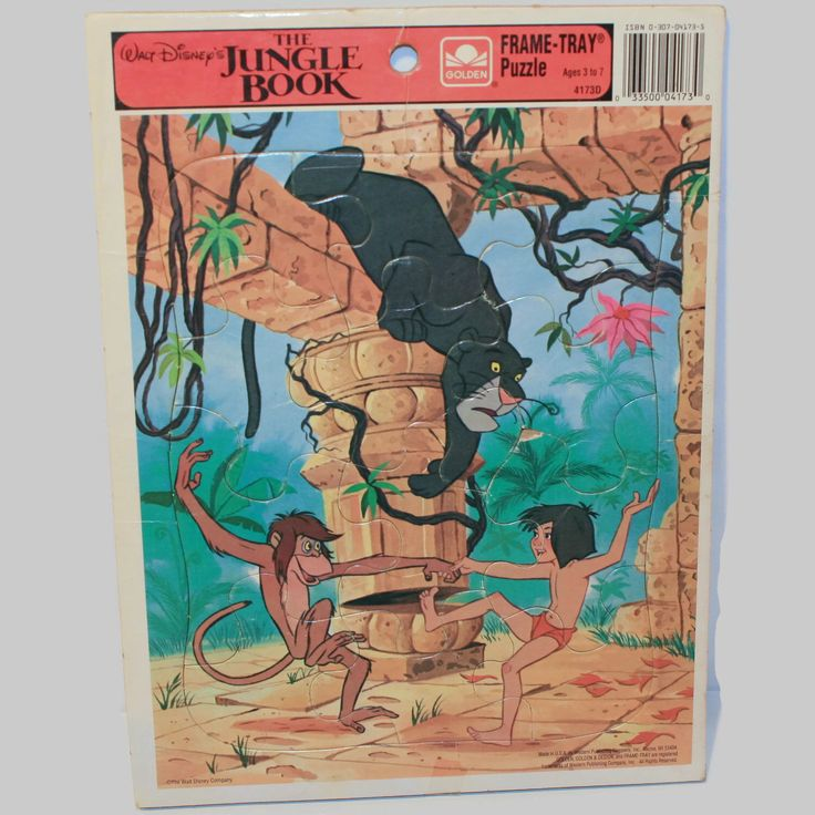 Vintage 1920's Disney's The Jungle Book Puzzle ~ Golden Books ~ Frame-Tray Children's Puzzle ~ The Walt Disney Company ~ First Edition by ArtsyVintageBoutique on Etsy https://www.etsy.com/listing/207290137/vintage-1920s-disneys-the-jungle-book