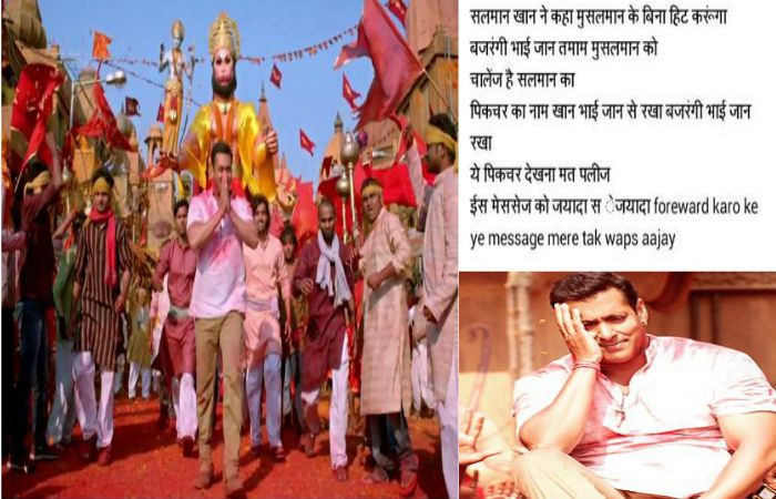 OMG! Internet Par Viral Photo Se Pareshaan Huye Salman Bhaijaan  Dekhiye Yaha: - http://nyoozflix.in/bollywood-gossip/bajrangi-bhaijaan-morphed-whatsapp-clip/  #Bollywood