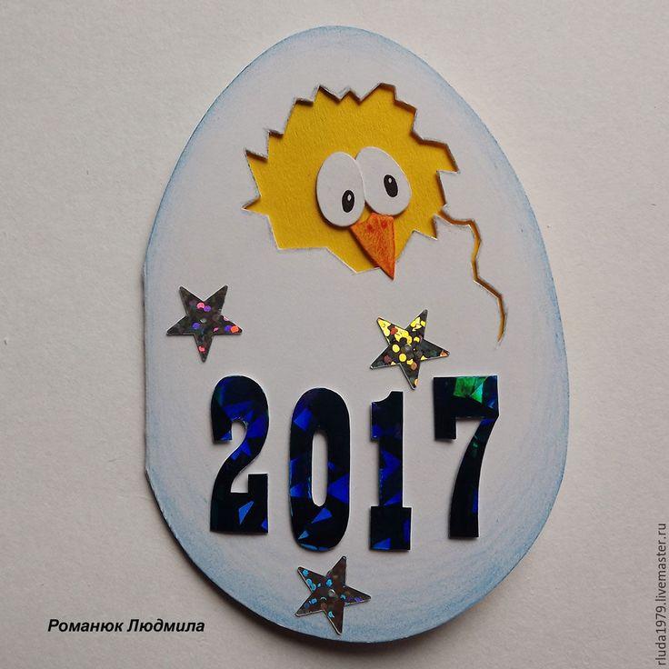 """Купить Новогодняя открытка """"Пора вылупляться"""" - Открытка ручной работы, романюк людмила"""