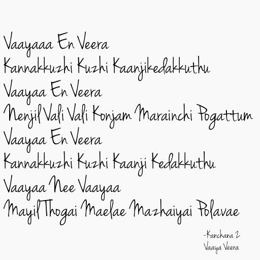 Kanchana 2 Vaaya Veera Lyrics