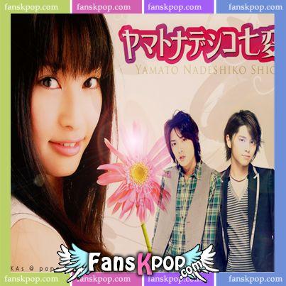 Yamato Nadeshiko :3 ah ah una comedia terrorificamente divertida jjijiji http://teenskpop.blogspot.com/2013/10/yamato-nadeshiko-shichi-henge.html
