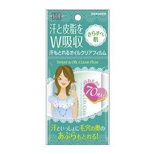 STF Oil&Sweat blotting film — эластичные салфетки для промокания лица и подправки макияжа. • Разные мелочи • MelonPanda Beauty Shop - интернет магазин японской косметики