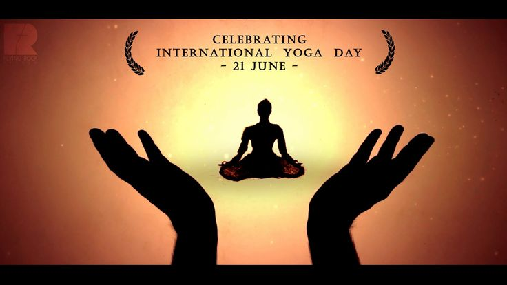 So it's the eve of International Yoga Day! Let us all shake hands, to make this day successful and achieve the motive of a 'Healthy Nation'. Not rejoice it by simpler movements, but feel this from heart! What is Yoga? Yoga is an ancient practice of complete physical, mental and spiritual well-being. It is not …