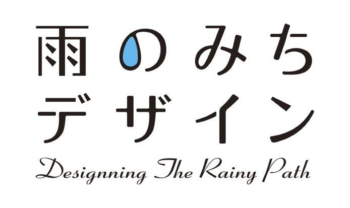 Tanita Housingware   WORKS and designの仕事   and design(アンドデザイン)
