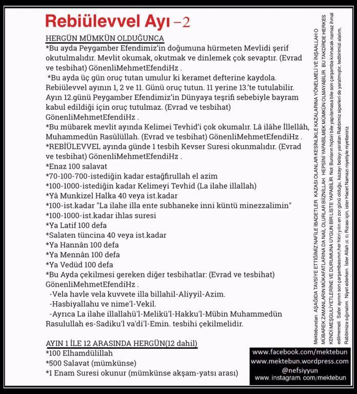 Rebiulevvel Ayi Bu Gece 2020 Yili Icin 17 Ekim Cumartesiyi 18 Ekim Pazara Baglayan Gece Basliyor Tum Islam Alemine Hayirlar Getirsin Mubarek Olsun Yapilacak Dualar Manevi Gece