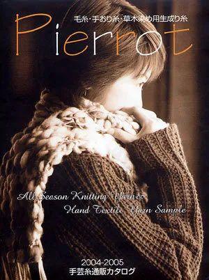 Photo: PERRIOT 2004-2005