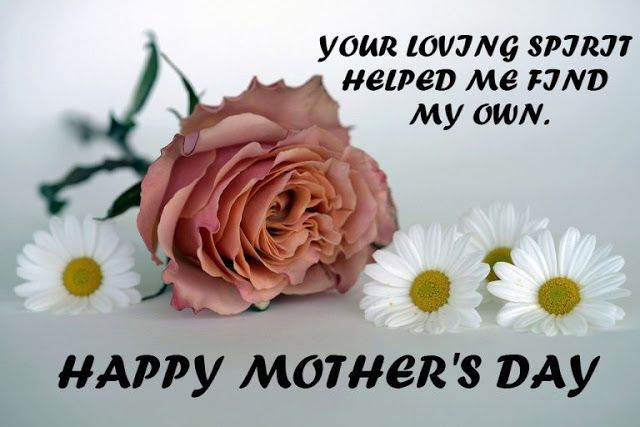 Wifes Saying On Mothers Day Sayings: Best 25+ Short Mothers Day Quotes Ideas On Pinterest