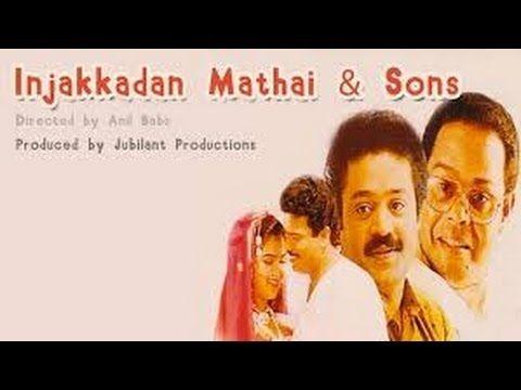 Injakkadan mathai and sons full malayalam movie suresh gopi urvashi