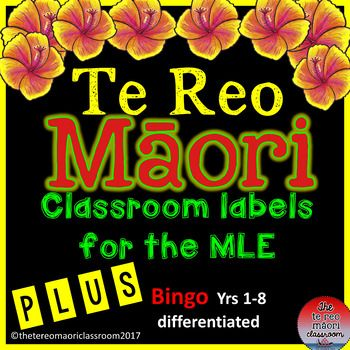 Made with the MLE in mind, these te reo Maori classroom labels are bright and cheerful with a Pacific feel. They also include some modern kupu-smart board, bean bag, ipadDesigned with a black background that will be a highlight on your orange, blue or green walls.Thats not all.
