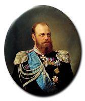 Peter's Russia: Царь Николай II - Tsar Nicholas II