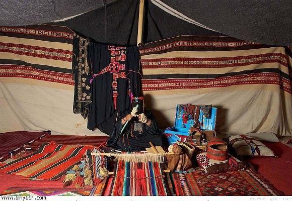 Weaving loom, Saudi Arabia heritage festival