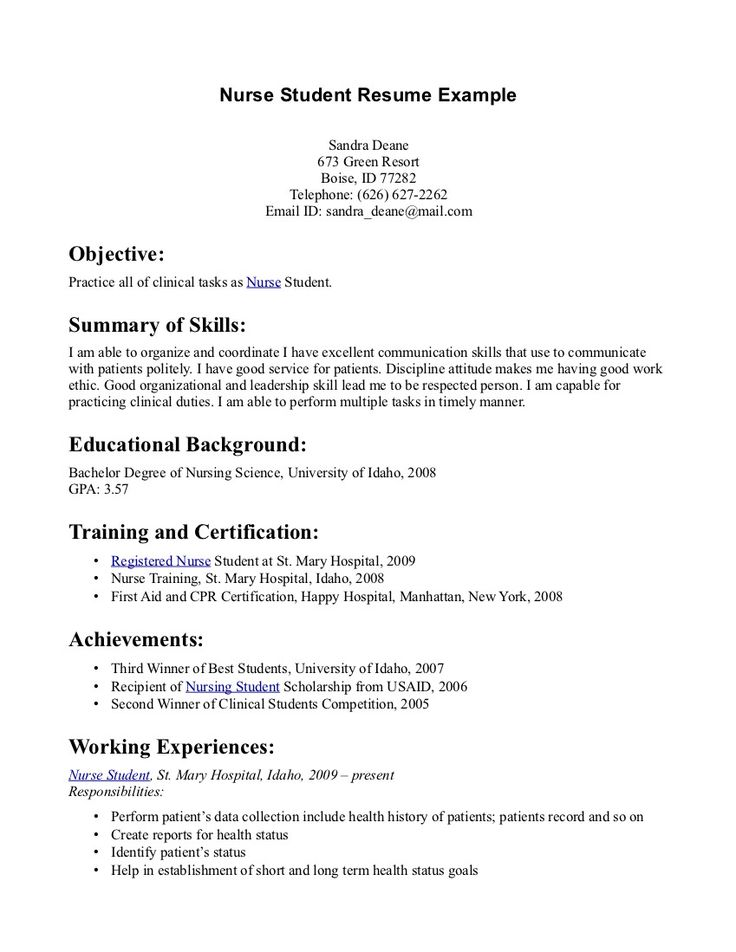 example of how to make a resume