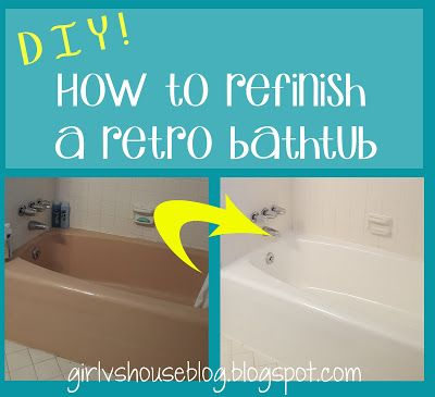 DIY step by step on how to refinish and paint a retro pink bathtub. Wow, it looks amazing!
