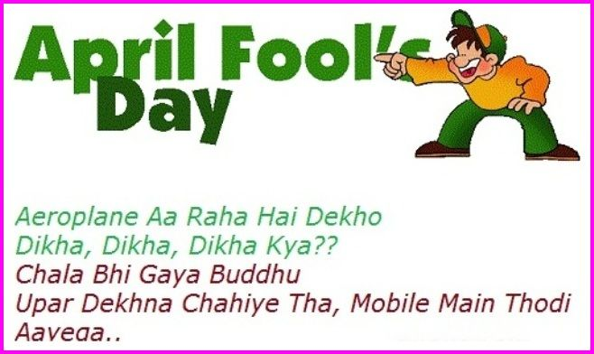 april fool messages in english