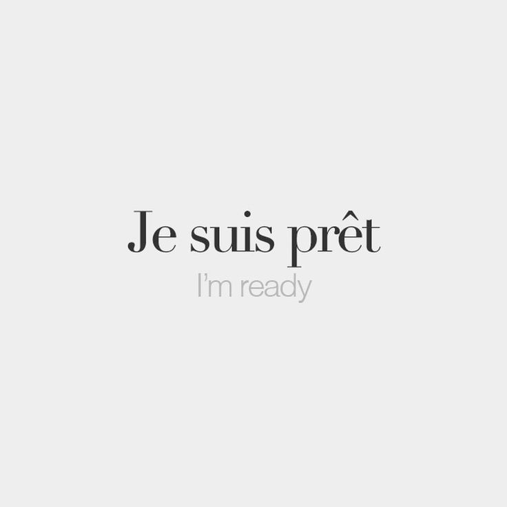 Je suis prêt (feminine: je suis prête)   I'm ready   /ʒə sɥi pʁɛ/