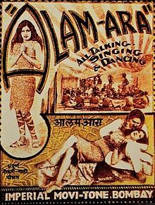Alam-Ara poster, 1931 - the first Indian sound film - All talking, singing & dancing - Imperial Movi-Tone, Bombay