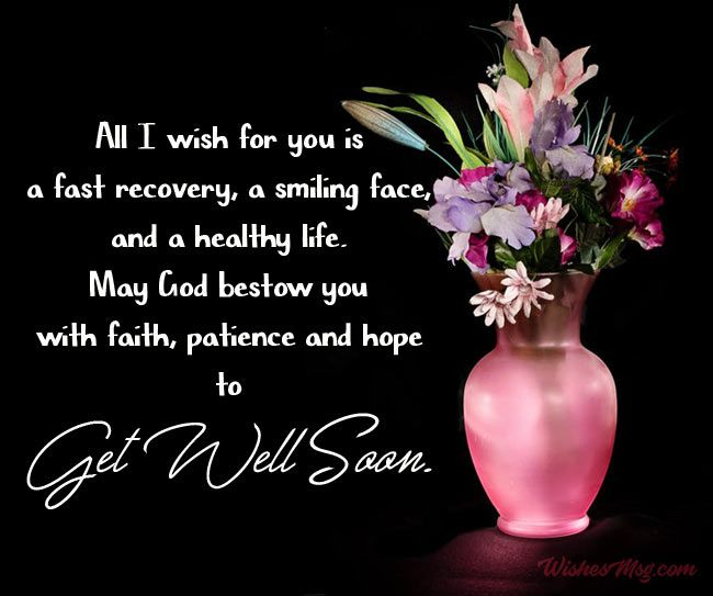 Get Well Soon Messages For Sister Get Well Wishes And Prayers Get Well Quotes Get Well Messages Get Well Soon Messages