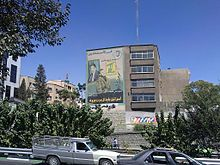 Iran and state-sponsored terrorism - Wikipedia, the free encyclopedia