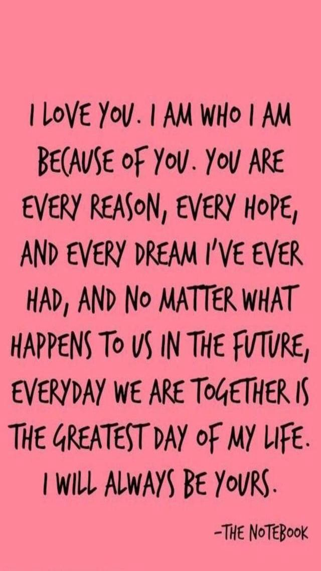 Love quotes for an essay